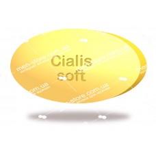 Cialis Soft (Сиалис Софт)