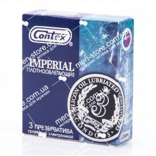 Презервативы Контекс империал (Contex Imperial)