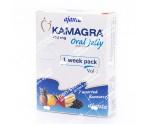 Камагра Желе (Kamagra Oral Jelly)