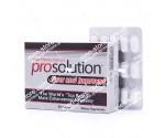 ПроСолюшен капсулы (ProSolution capsules)